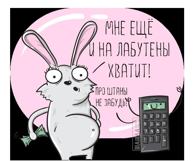 Анжеро судженск пушкина 11 приставы телефон