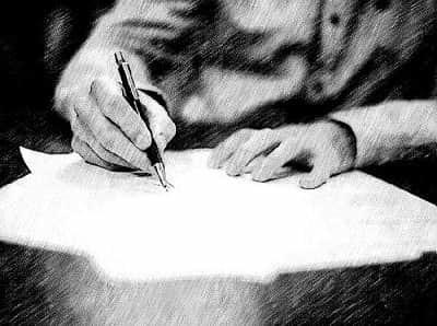 Обжалование приказа о наложении дисциплинарного взыскания, его порядок и сроки