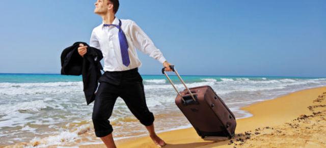 Отпуск на госслужбе и нюансы его формирования