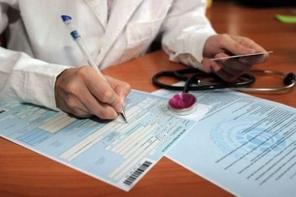 Если больничный выпадает на праздничные дни: порядок расчета выплат
