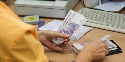 Фонд оплаты труда: определение, состав и что в него входит