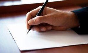 Как написать заявление без содержания и как оно влияет на ежегодный оплачиваемый отпуск