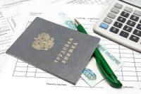 Расчет и оформление стажа для отпуска по статье 121 ТК РФ