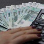 Удержание из заработной платы излишне выплаченных сумм осуществляется по определенным правилам