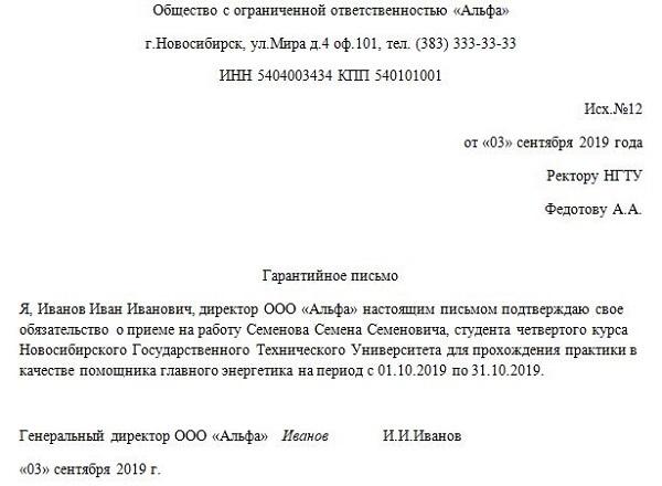 Выход на пенсию с московской пропиской