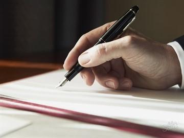 Заявление по собственному желанию: нюансы написания и пример