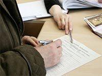 Запись в трудовой книжке об увольнении в связи со смертью: как правильно осуществить и образец