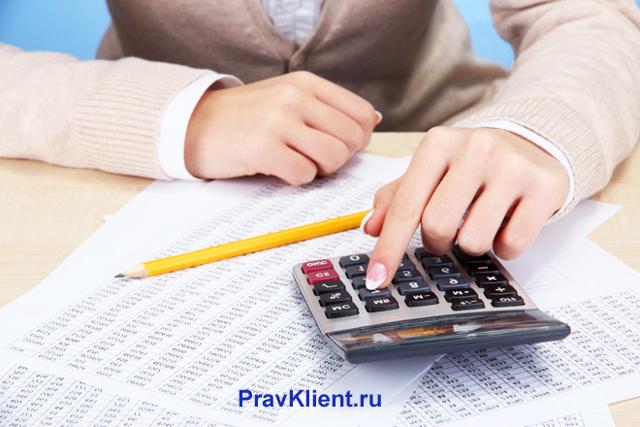 Доходы, не подлежащие налогообложению НДФЛ (2019 - 2020 гг.)