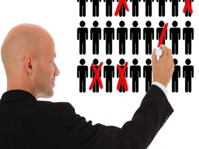 Когда составляют предупреждение об увольнении по инициативе работодателя