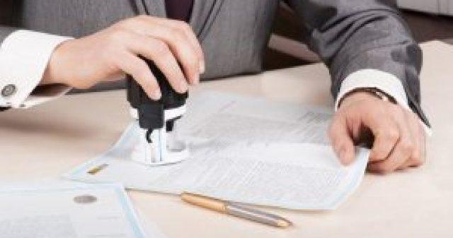 Приказ о смене графика работы: назначение, правила составления, образец