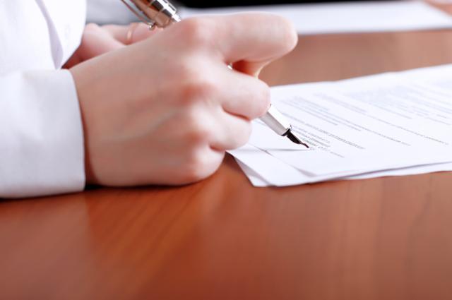 Как грамотно составить внутреннюю докладную записку и каков образец ее оформления