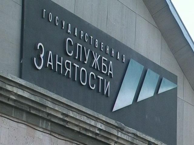 Статья 180 Трудового кодекса РФ, права и гарантии, которые она предусматривает