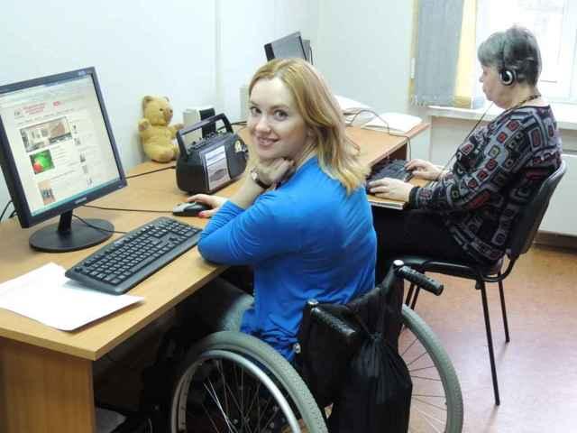 Работа для инвалида девушки 2 группы киевские модельные агентства