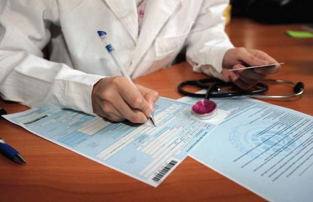 Алименты с больничного: основание взыскания, порядок расчета, правовые тонкости