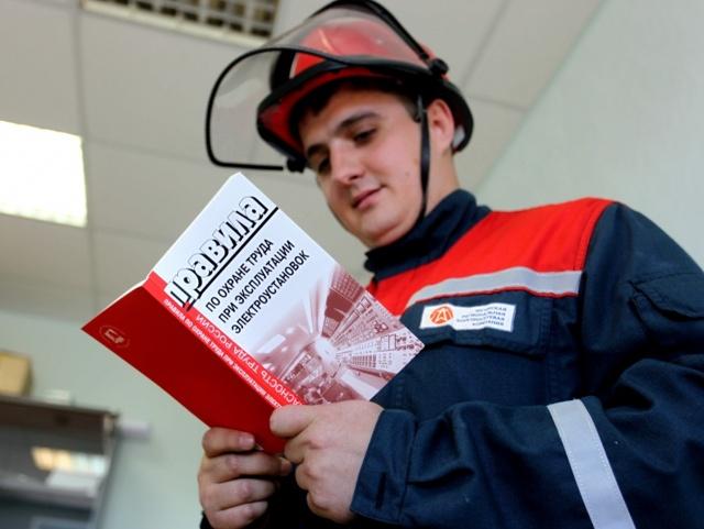 Инструкция по охране труда: понятие и кто ее утверждает