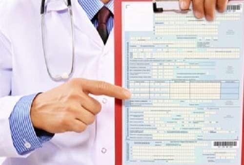 Оплата больничного 100 процентов: в каких случаях полагается?