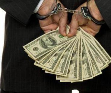 Уголовная ответственность за мошенничество черную зарплату