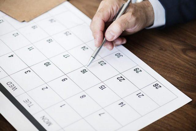 Каково минимальное количество дней отпуска и кто может отдыхать дольше