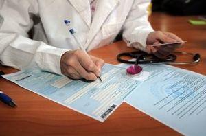 Когда работник уволился и заболел, кто оплачивает больничный и в каком размере