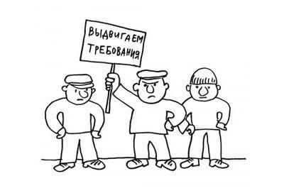 трудовой кодекс коллективные трудовые споры
