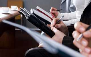 Срочный контракт на госслужбе: понятие, условия, продолжительность испытания