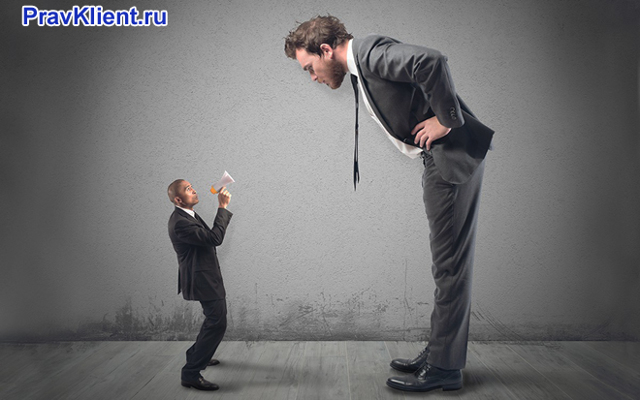 Жалоба на руководителя — правила оформления, важные нюансы