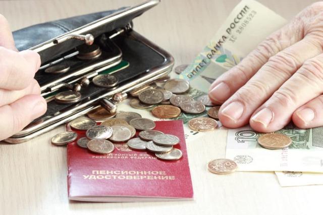 Отчисления в пенсионный фонд с зарплаты: сколько процентов и в каком порядке нужно уплатить