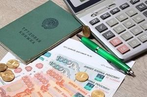 Как выплачивается и рассчитывается компенсация за неиспользованный отпуск при увольнении декретницы