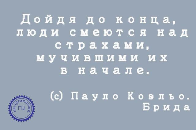 Увольнение директора при ликвидации ООО и ответственность в случае нарушения